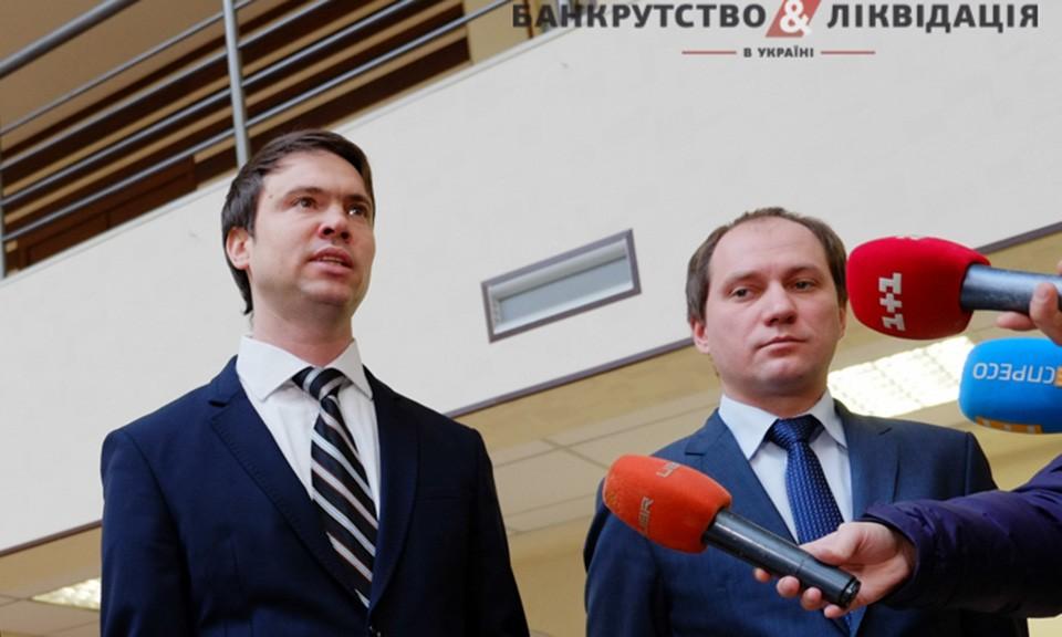 """ACG відстояла інтереси держави у справі про банкрутство ДП """"Укрбурштин"""""""