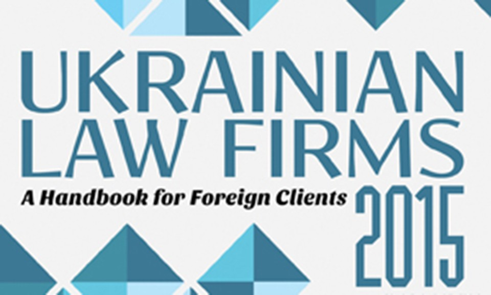 """Ario Capital Group is in the club of top three leaders of """"Restructuring/Bankruptcy"""" practice according to the rating """"Ukrainian Law Firms – 2015"""""""