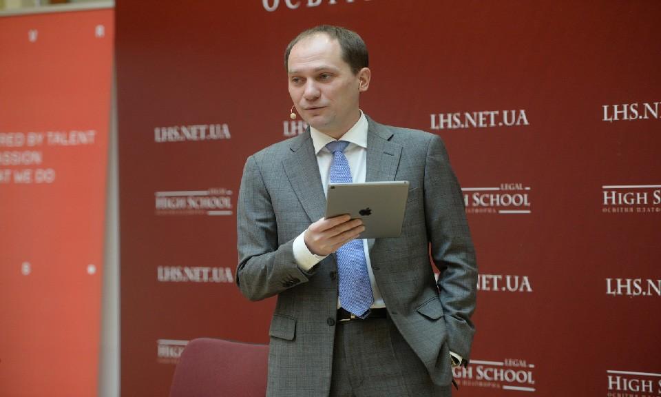 Адвокати Ario Law Firm викладають у Legal High School