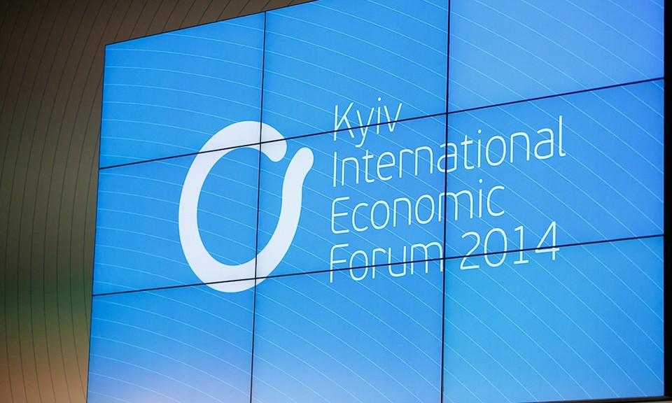 Партнери ЮФ «Аріо Кепітал Груп» узяли участь у Київському міжнародному економічному форумі-2014