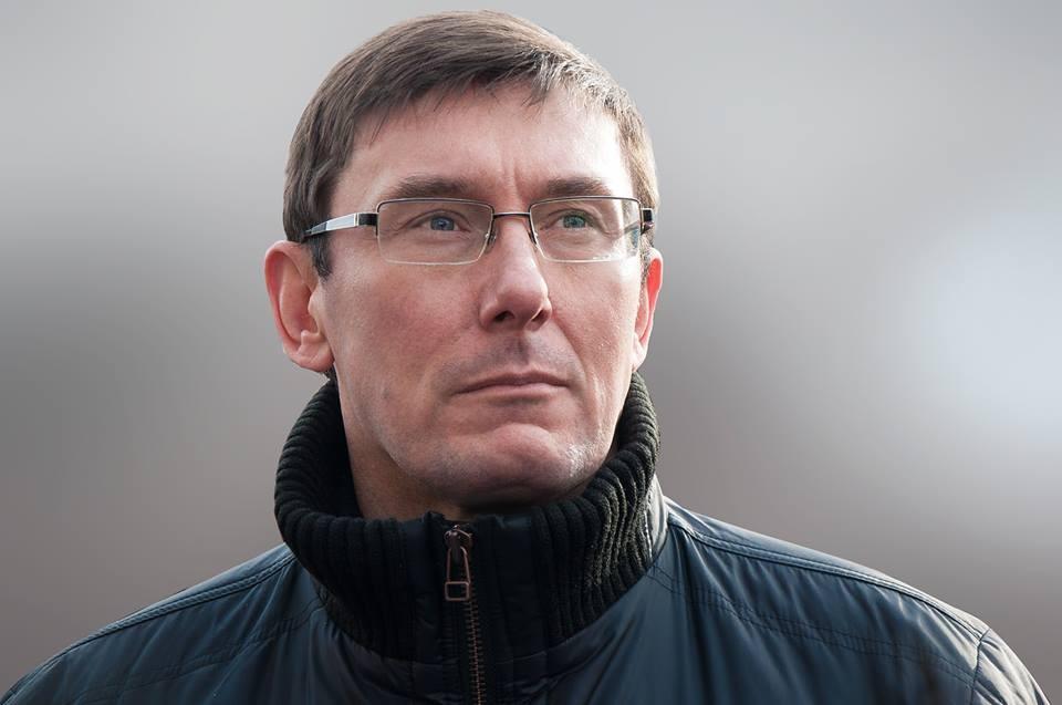 Запрошуємо Юрія Луценка до Печерського суду!