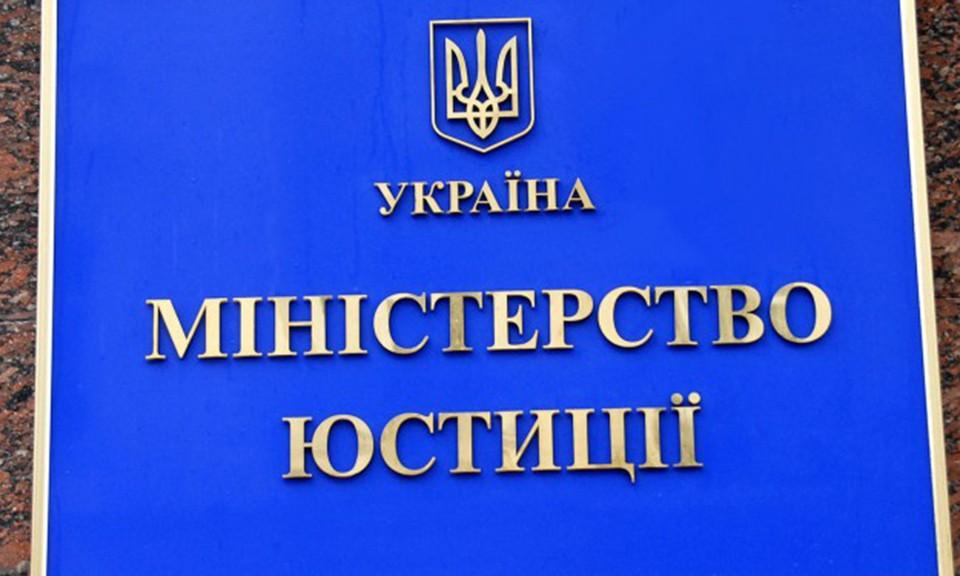 Юліан Хорунжий увійшов до робочої групи з питань удосконалення законодавства у сфері банкрутства