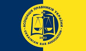 Партнер Аріо Кепітал Груп Юліан Хорунжий став Головою Координаційної Ради СРО арбітражних керуючих