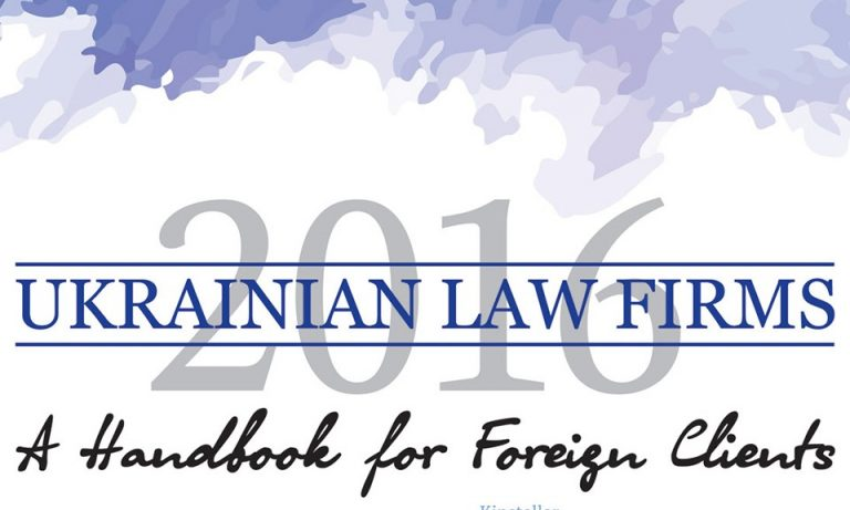 """Ukrainian Law Firms-2016: Ario – 2nd place among the leading firms in """"Bankruptcy"""" practice"""