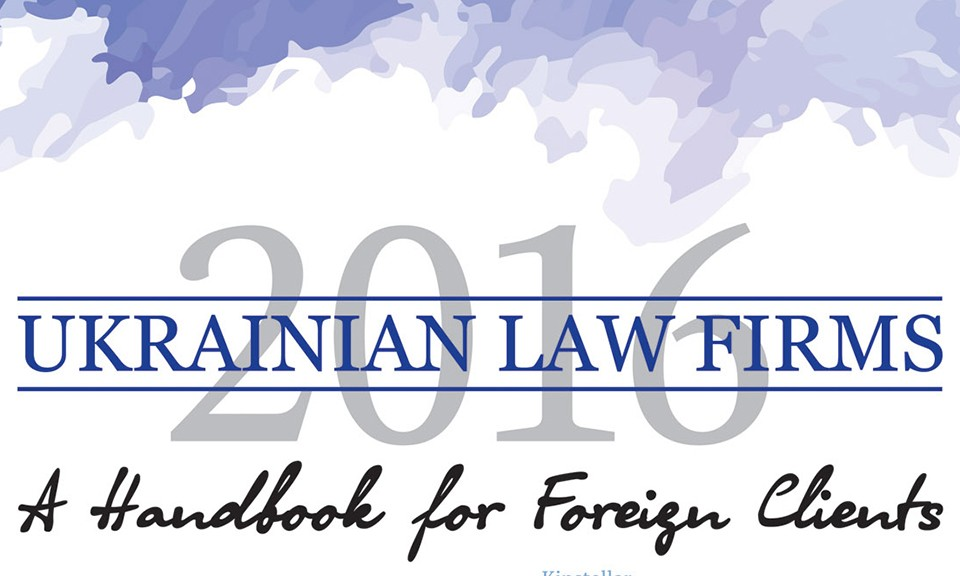 "Ukrainian Law Firms-2016: Ario – 2nd place among the leading firms in ""Bankruptcy"" practice"