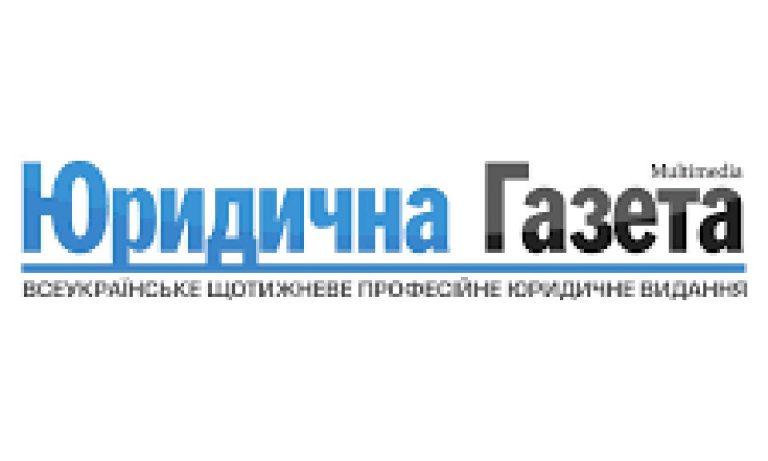 Юліан Хорунжий – у ТОП-100 юристів України