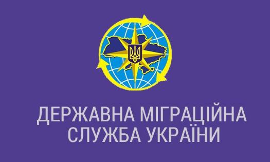 ДМС України спонукали до виконання обов`язків. Справа молдовського опозиціонера