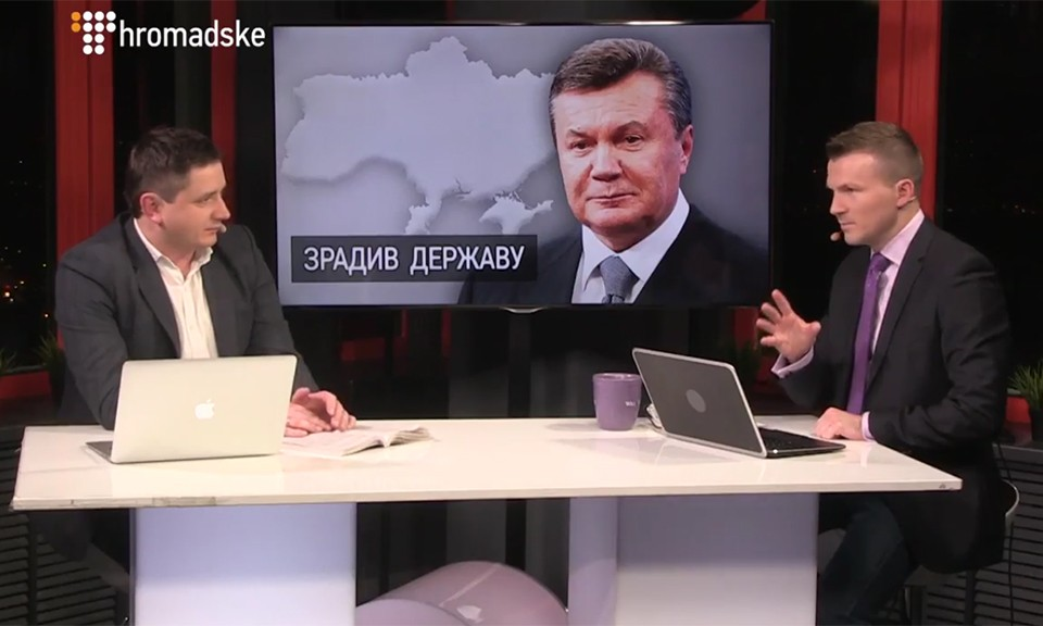 Lutsenko's suspicion will create problems for international conviction of Yanukovych