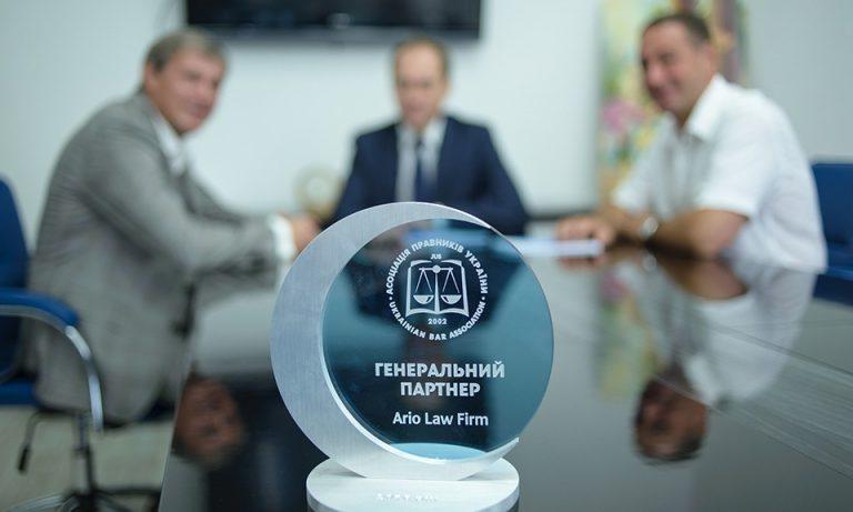 ЮФ «Аріо Кепітал Груп» – новий генеральний партнер Асоціації правників України у 2014 році