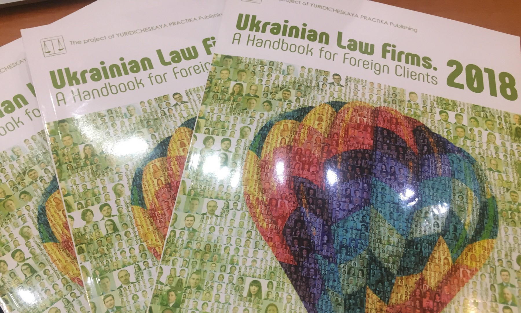 UKRAINIAN LAW FIRMS 2018