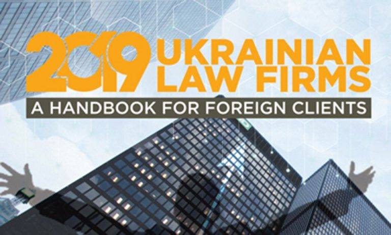 ULF-2019: Ario Law Firm – серед кращих