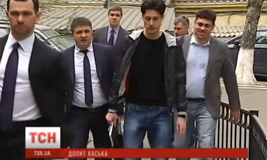 THE GENERAL PROSECUTOR'S OFFICE AGAINST VITALII KASKO